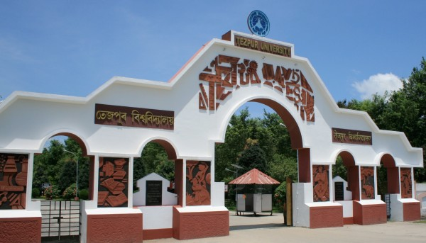 Tezpur University, Assam