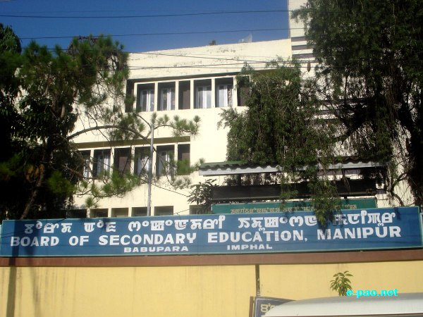 Board of Secondary Education, Manipur building at Secretariat, Imphal